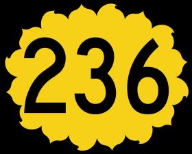 280px-K-236.svg